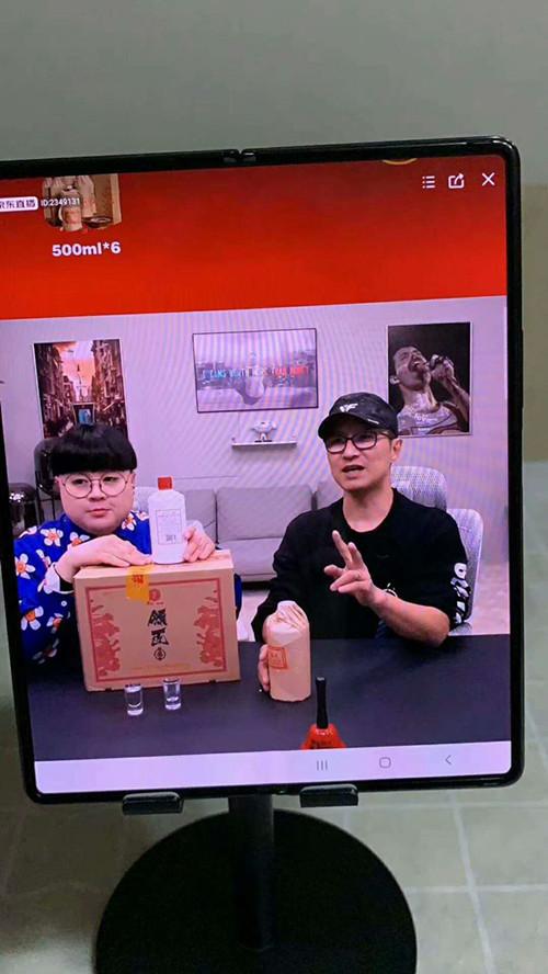 汪峰京东直播带货
