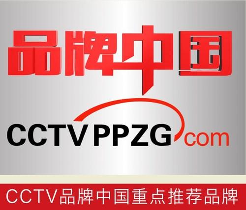 領匠酒業榮獲CCTV獎