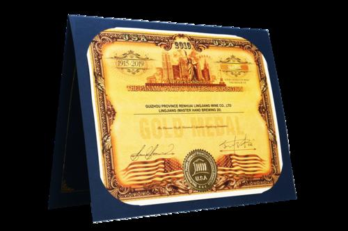 巴拿馬萬國博覽會金獎